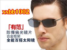39元虾牌充电钻-最新券