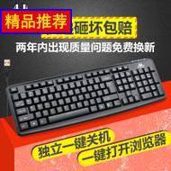 键盘 29元充电器插座背