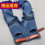 夏季薄款牛仔裤 69元剃