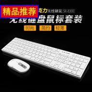 无线键盘 44.80元散热