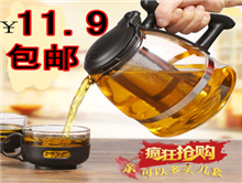 台式饮水机9.9元 太阳