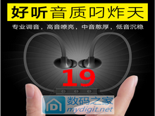养胃茶5九阳豆浆机159