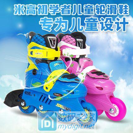 米高儿童轮滑鞋哪款好