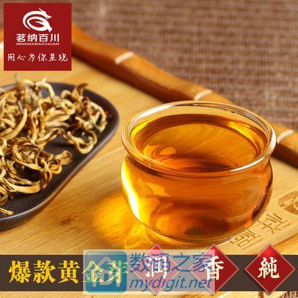 茗纳百川的茶叶怎么样