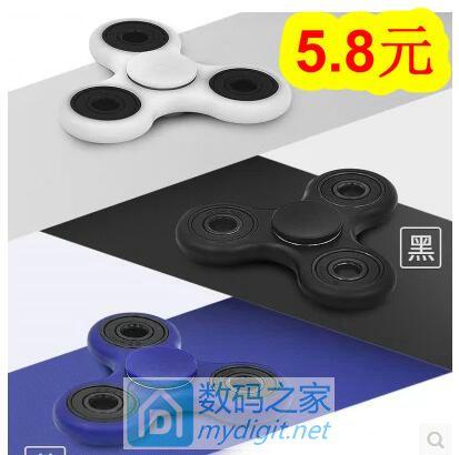 波司登男内裤4条29元!