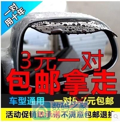 中联硅胶软叶吊扇19.9