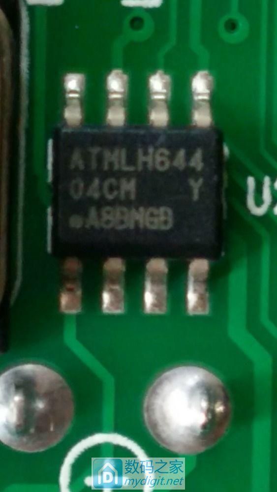 新购UT890C+故障了