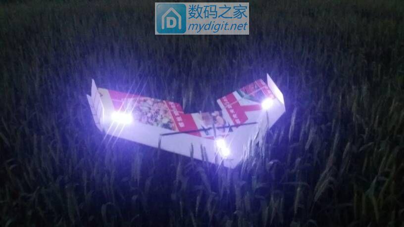 96cm kfm-4飞翼开处