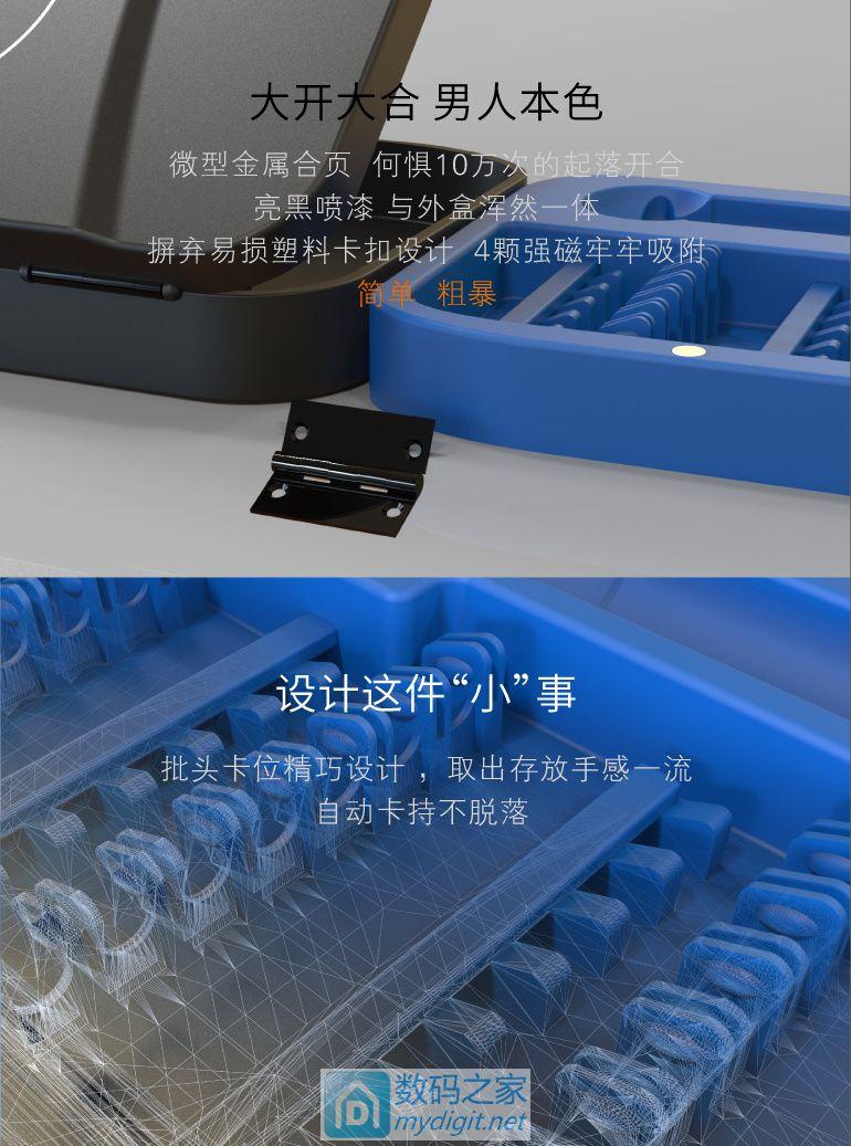 工善必利器,您的拆机好伴侣~数码之家X22精密型螺丝刀套装(支持M币换购)