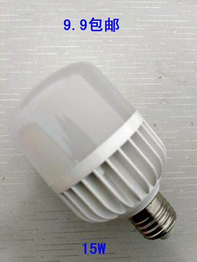 LED灯泡,今日特价