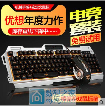 酷毙了!机械手感键盘