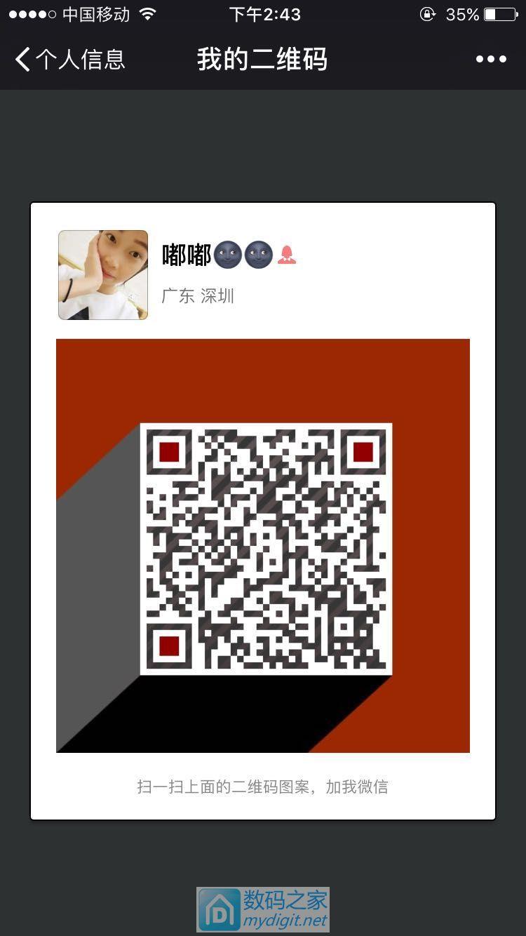 6s.128G玫瑰金92新,美