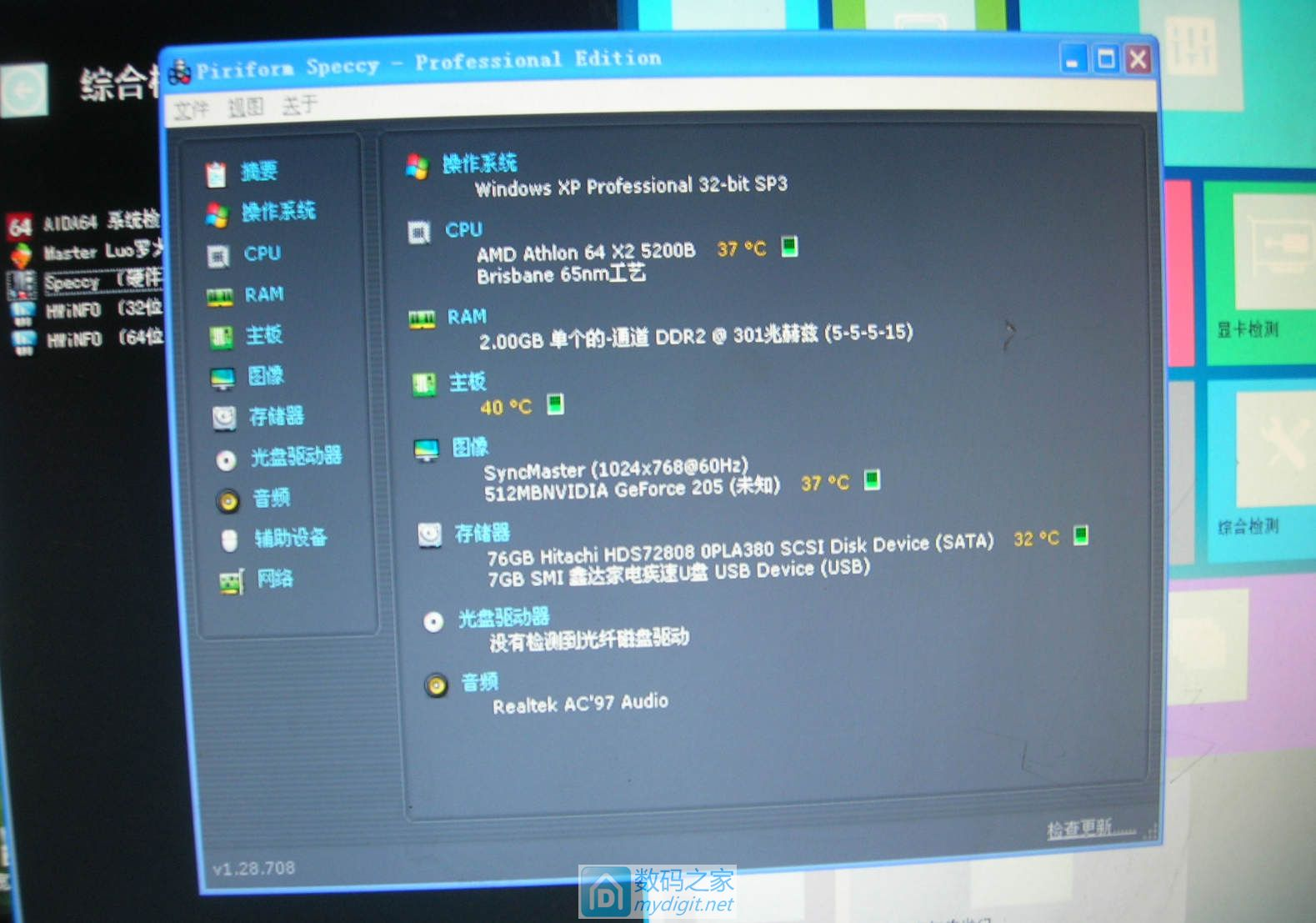 精英大板 AMD5200B双核