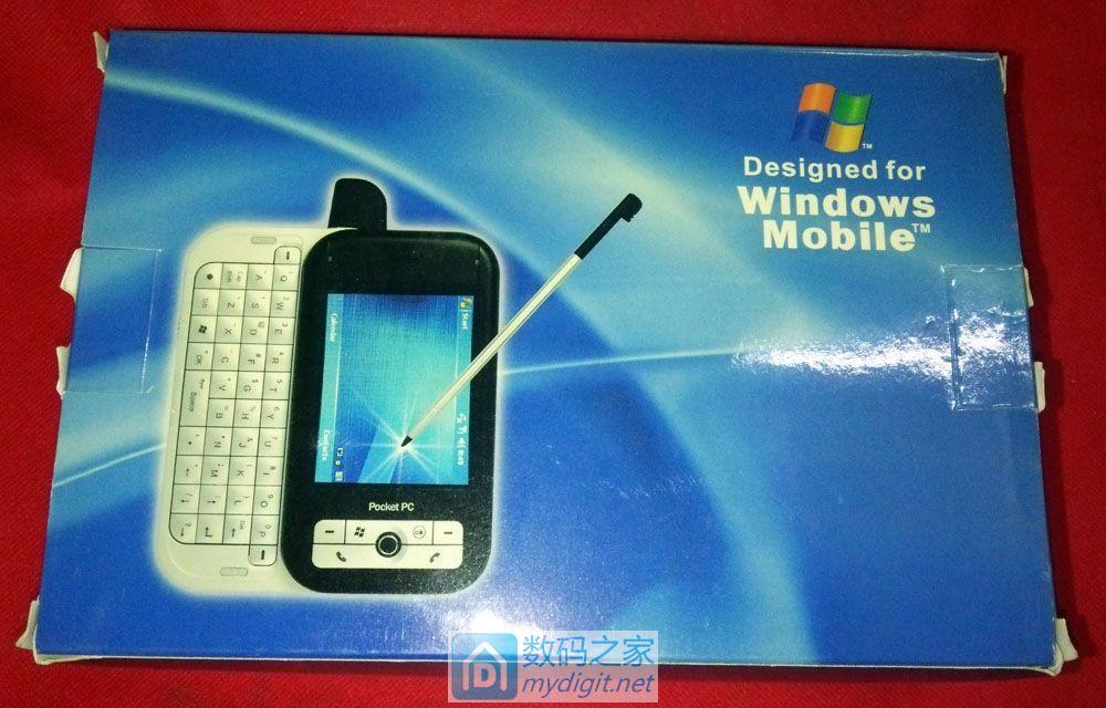 电信CDMA手机2部,非常