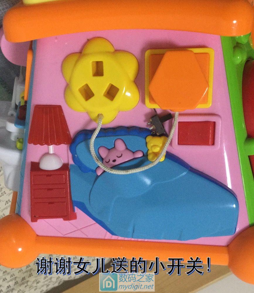 女儿的玩具,一百多,值的修修