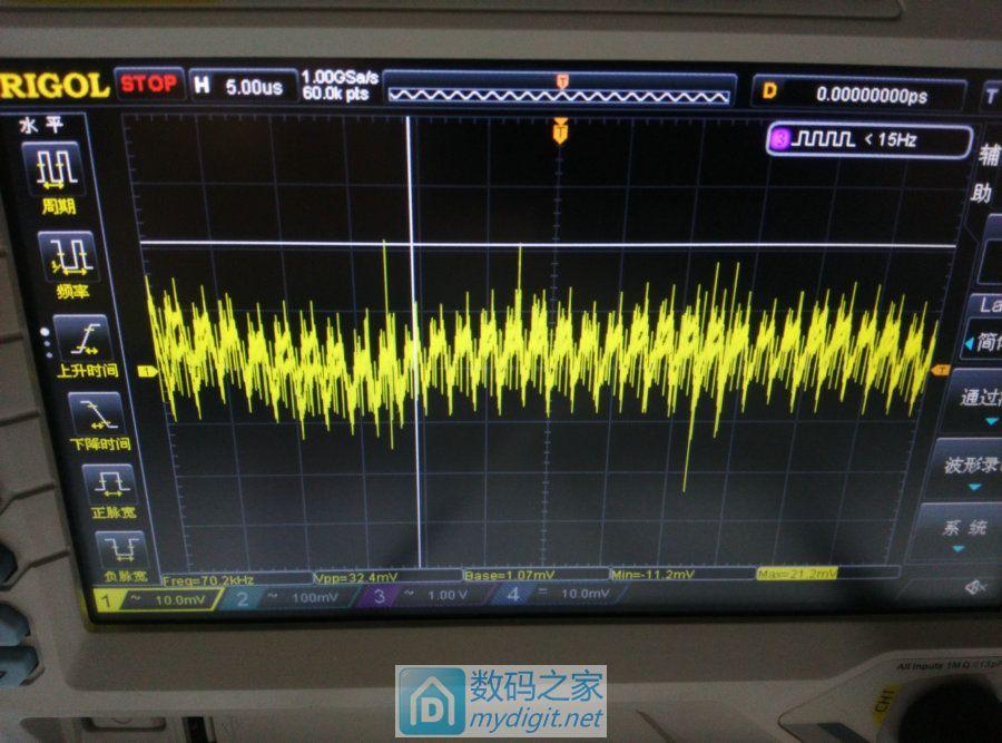 DIY 20V/6A掌上数控电源(恒压恒流+彩屏+5V/6A输出)