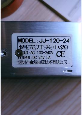 这个牌子的LED24V电源