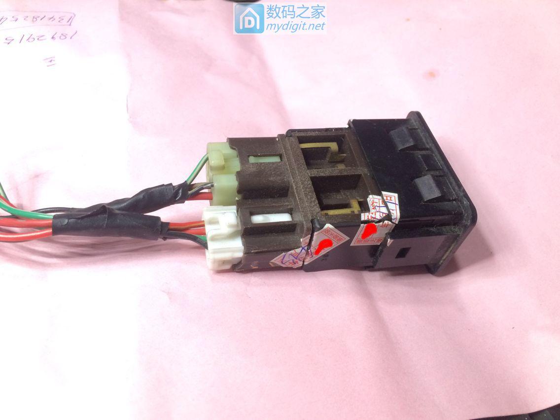 改造一个前后雾灯开关,准备为雾灯和中网射灯加独立开关