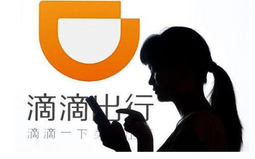 汉语词典在线查询