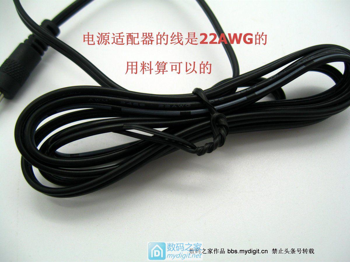 让隔空充电成为可能~采用A4WP技术的磁共振无线充电器拆解评测