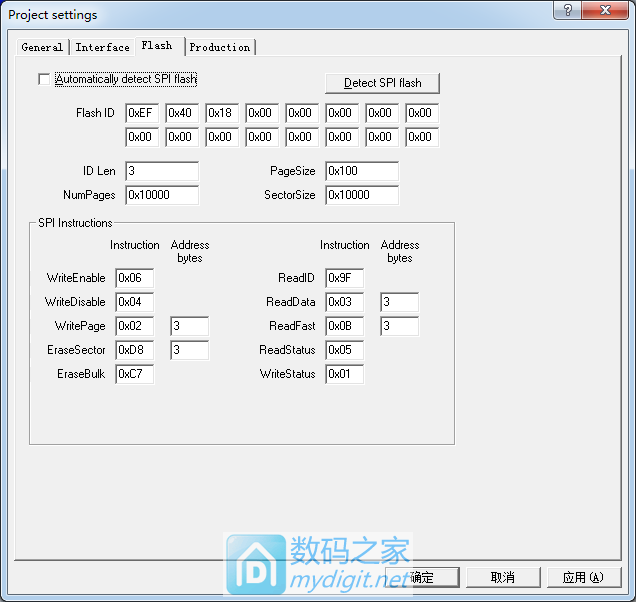 利用J-Link烧写串行SPI Flash存储器(号外)