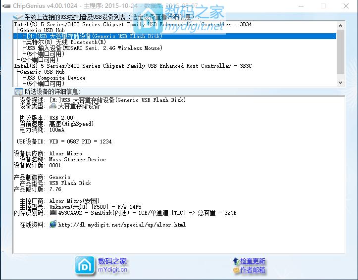 回 yichengming5 的帖子