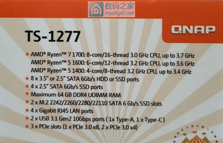 这么快就变心让牙膏厂咋想?威联通发布TS-x77系列Ryzen平台NAS