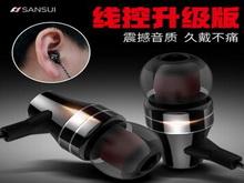 山水低音耳机9.9真皮方