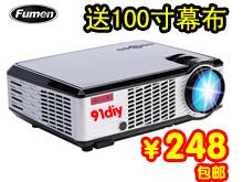 LED投影仪248送百寸幕