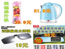 330ml宜兴紫砂壶20元