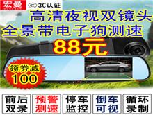 行车记录仪88元 5斤樱