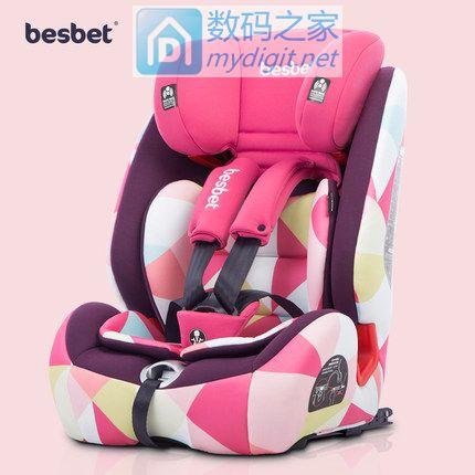 besbet0-4-6-9-12岁汽车用婴儿宝宝车载isofix提篮式儿童安全座椅
