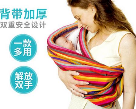 阿兰贝尔婴儿背带质量