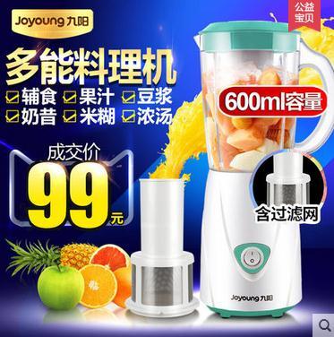 Joyoung/九阳 JYL-A100