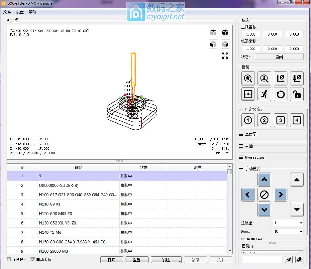 自己鼓捣汉化的GRBL控制软件,支持最新版Grbl V1.1,DIY雕刻机的朋友拿走不谢
