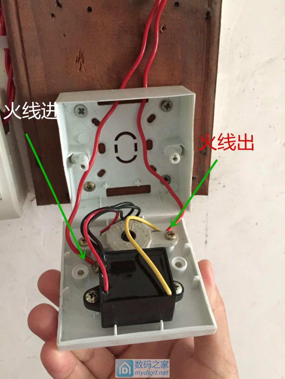 还是风扇的问题,准备在网上买调速器的时候发现的问题图片