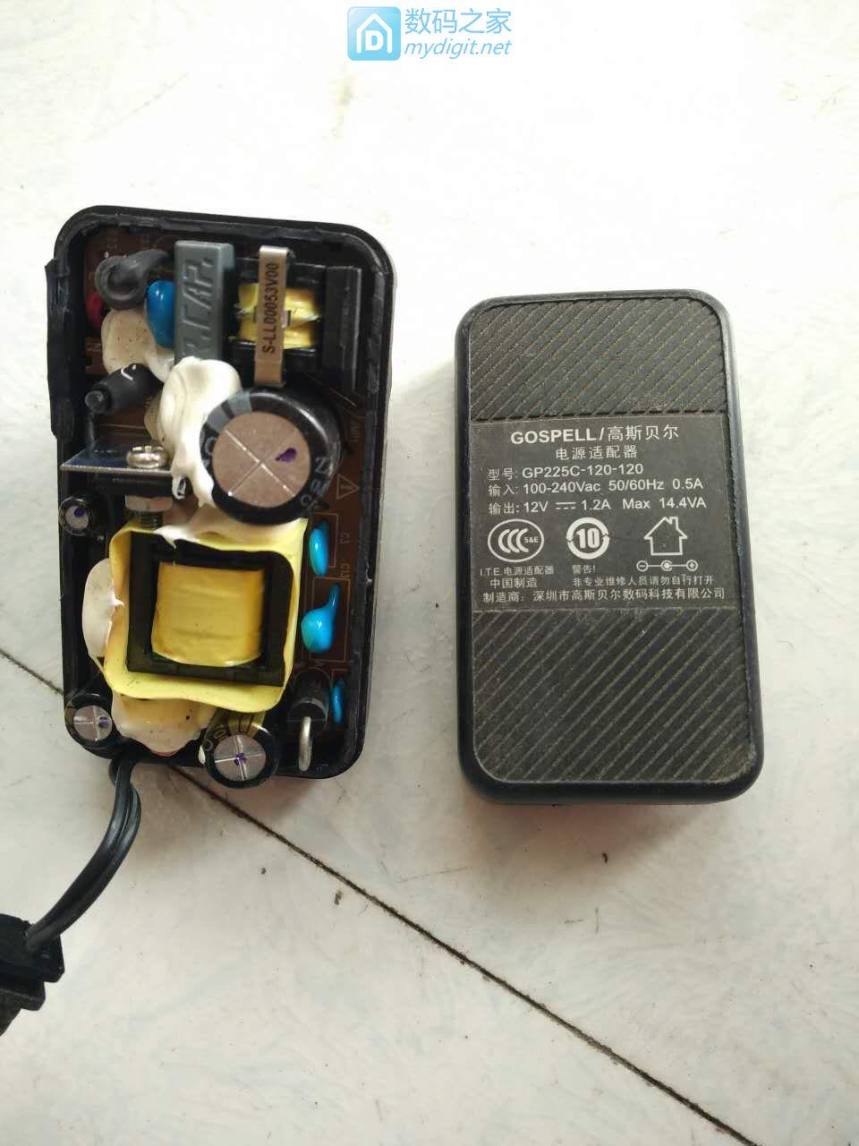 低价出5v2a-12v电源