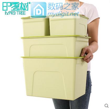 加大加厚塑料整理收纳