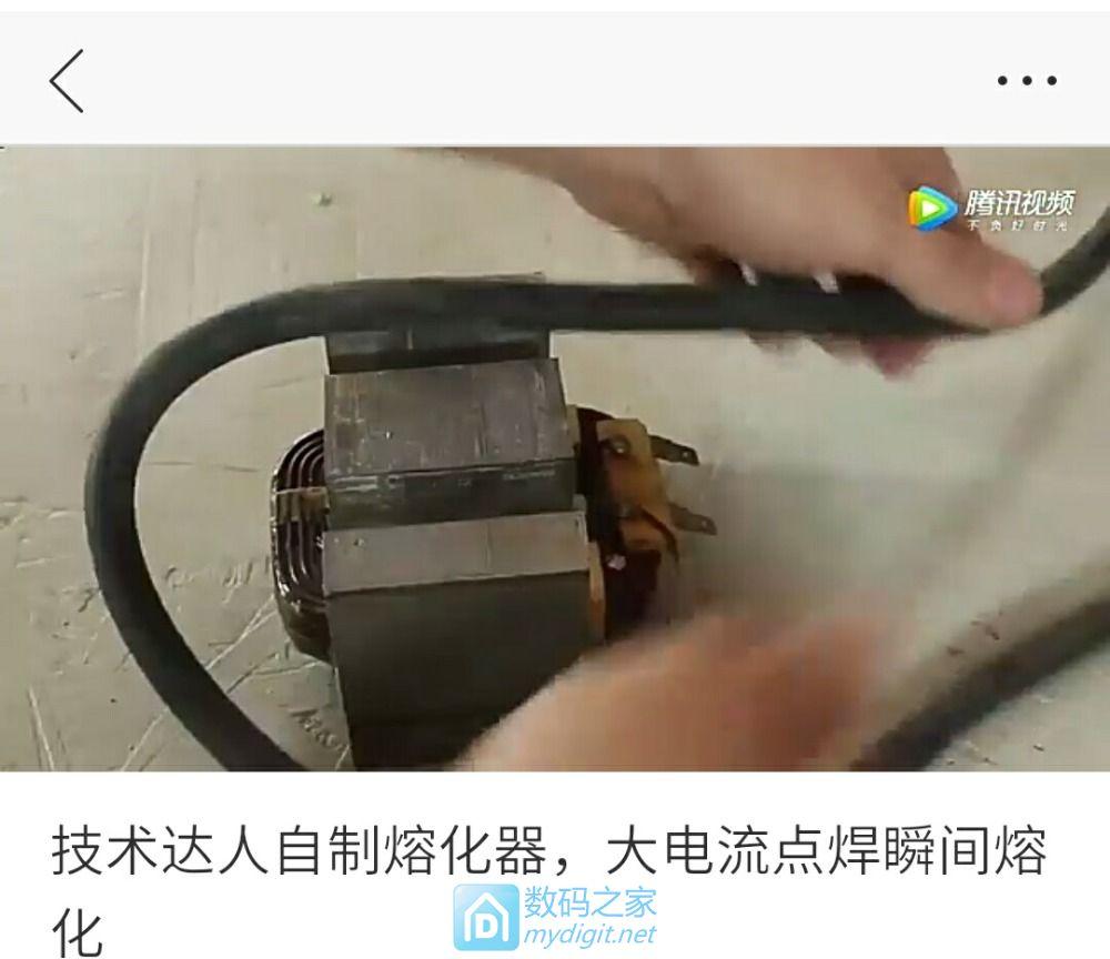想做点焊机的进来看看学习,国外牛人的制作,高手也看看吧