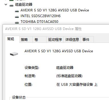 PS3109S9 的不识盘,怎么开卡呀 求大神们指点一 二