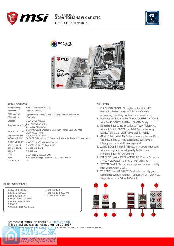 一把阔斧怼群雄 微星X299 TOMAHAWK ARCTIC预热发布