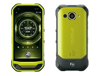 天不怕地不怕就怕女人瞎造 KDDI发布TORQUE G03超三防手机