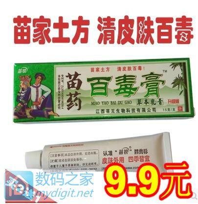 竹木砧板7.9!大号PVC