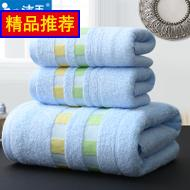 毛浴巾纯棉 39.90元充