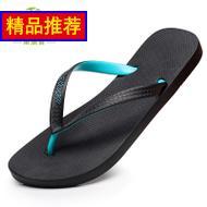 沙滩鞋拖鞋 18元 短袖T