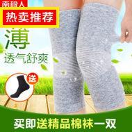 练字帖 6元 短裤 29元