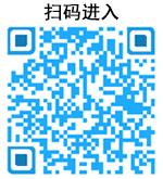 S7体脂称免费送还赚65元!斐讯官网大促ing,全系零元购免费送![91diy]