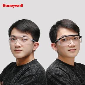 霍尼韦尔防护镜5.8超大