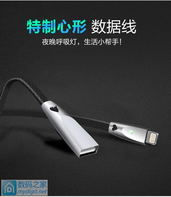 1.2M苹果iphone呼吸灯
