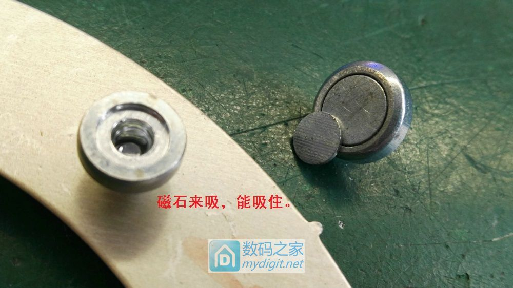 工业风枪把吸顶灯改造板上的磁石吹失效了。。。